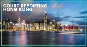 New Website Alert: CourtReportingHongKong.com by Optima Juris