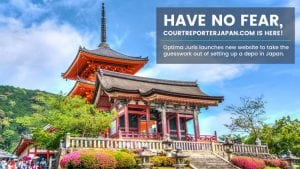 Have No Fear Court Reporter Japan is here!